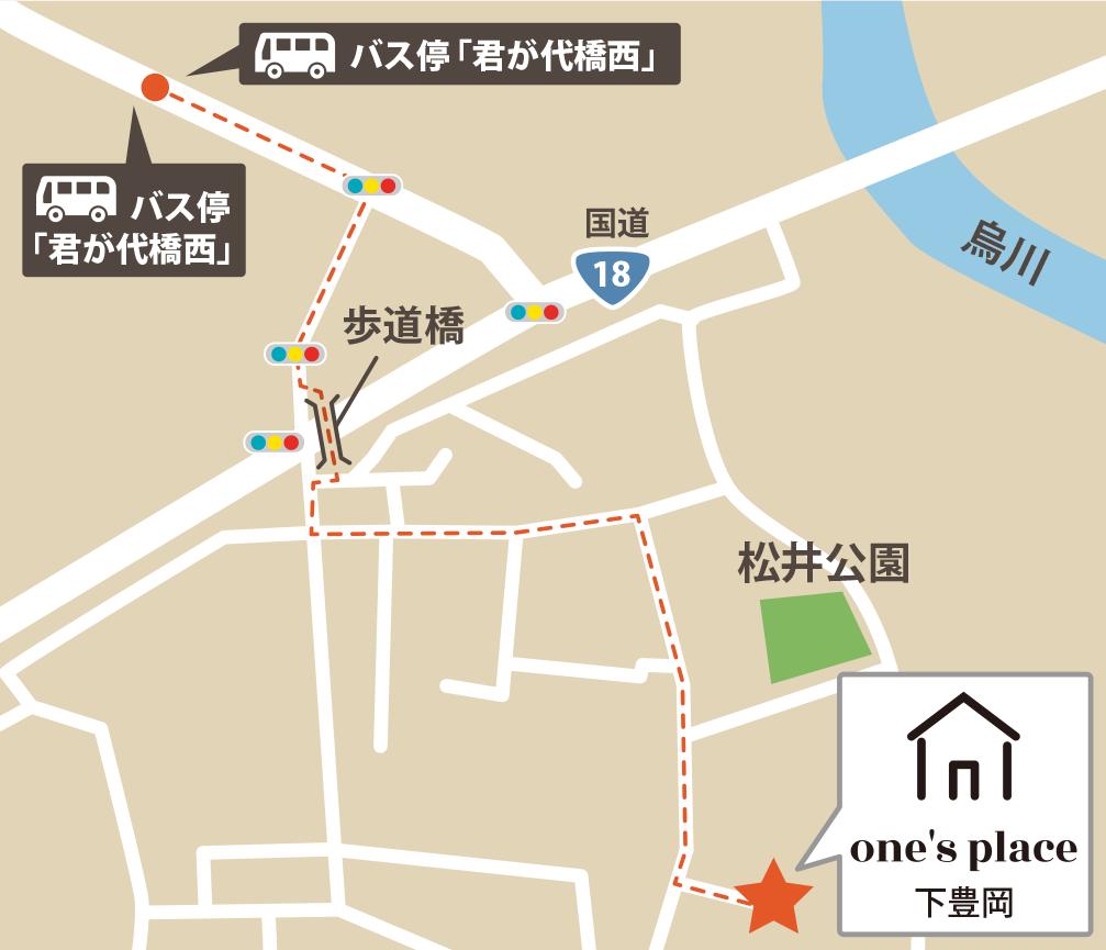 One's place(ワンズプレイス)下豊岡へのアクセス