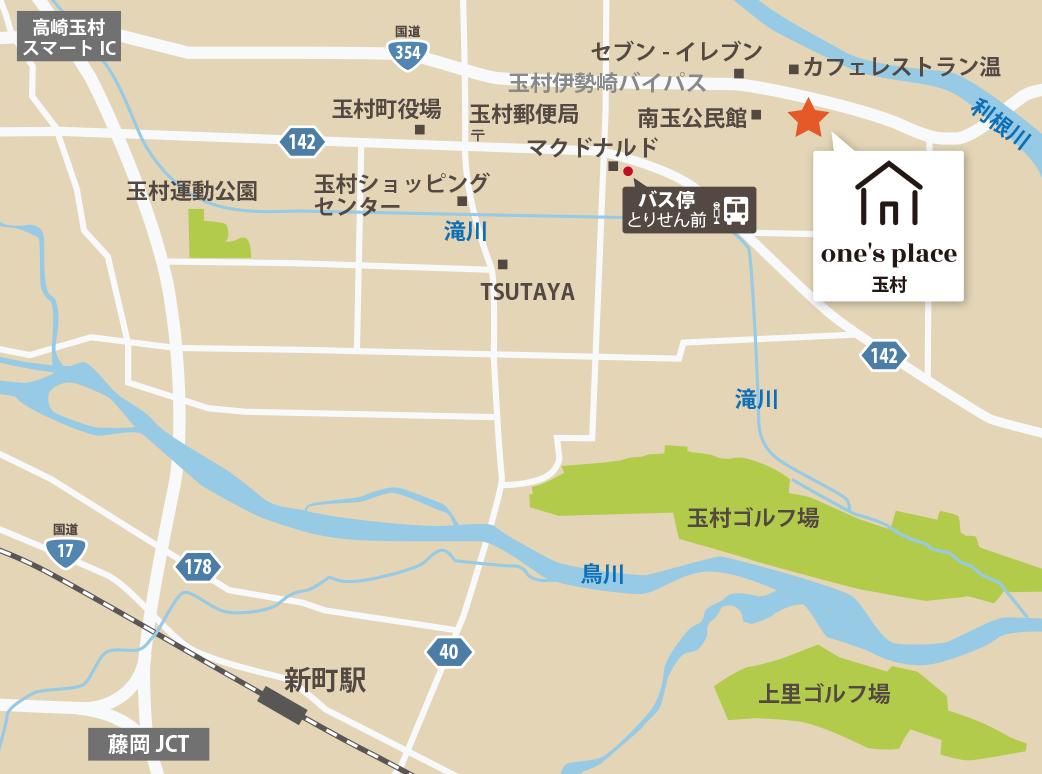 One's place(ワンズプレイス)玉村南玉へのアクセス